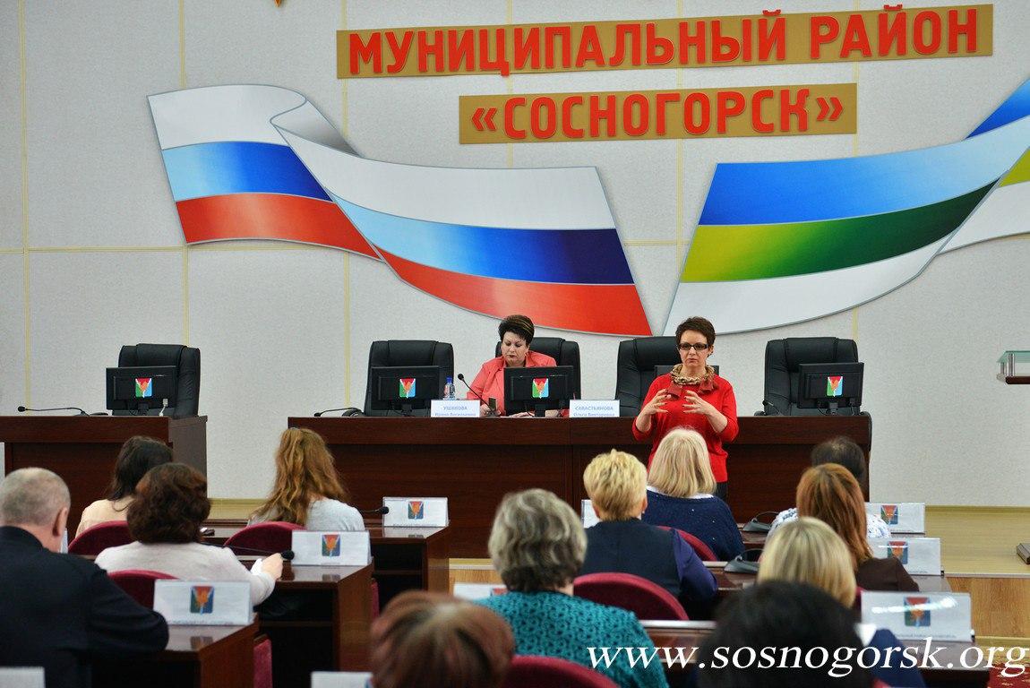 Руководитель ОНФ Коми встретилась с активом общественных организаций и коллективом Центральной больницы Сосногорска