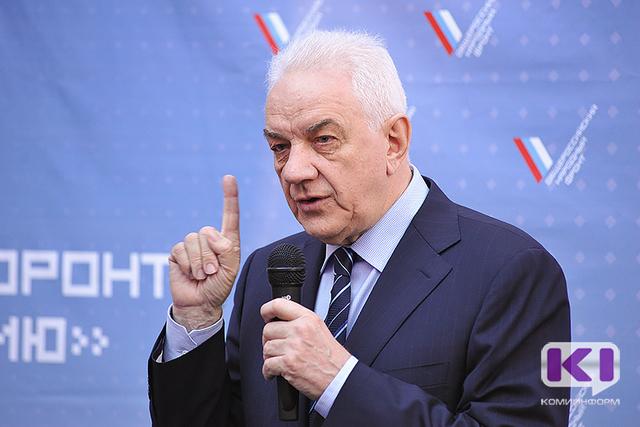 Лидеры общественного мнения Коми дали Ольге Савастьяновой наказы в предвыборную программу