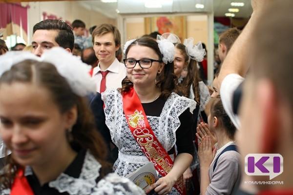 В этом году последний звонок прозвенит для более 3700 сыктывкарских выпускников