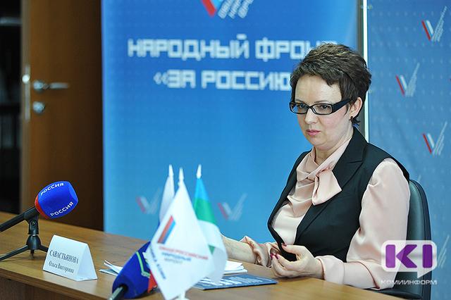 ОНФ в действии: Ольга Савастьянова оценила работу властей по исполнению