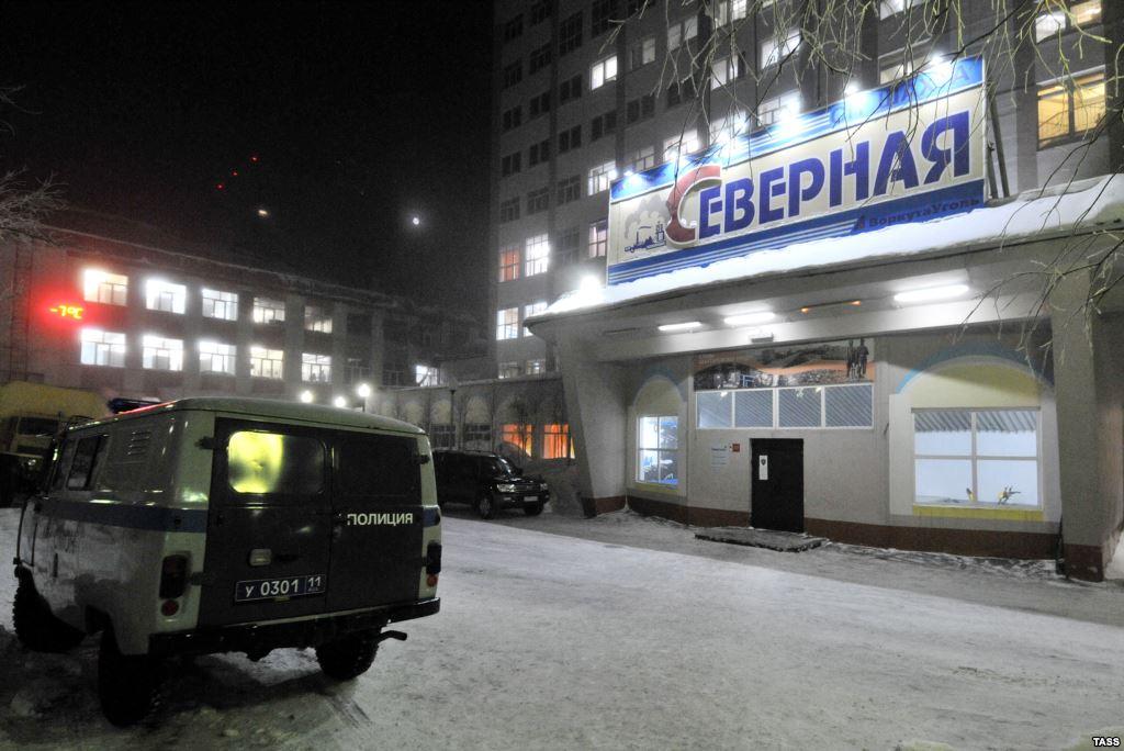 Аркадий Дворкович провел заседание Правительственной комиссии по оказанию помощи пострадавшим и семьям погибших  на шахте