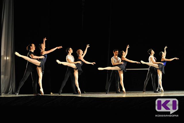 """И жизнь, и слезы, и любовь: В Сыктывкаре показали балетную """"кухню"""" и """"Вальпургиеву ночь"""""""