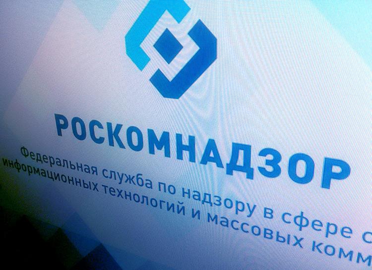 Сайт издания ПРОгород не имеет отношения к СМИ