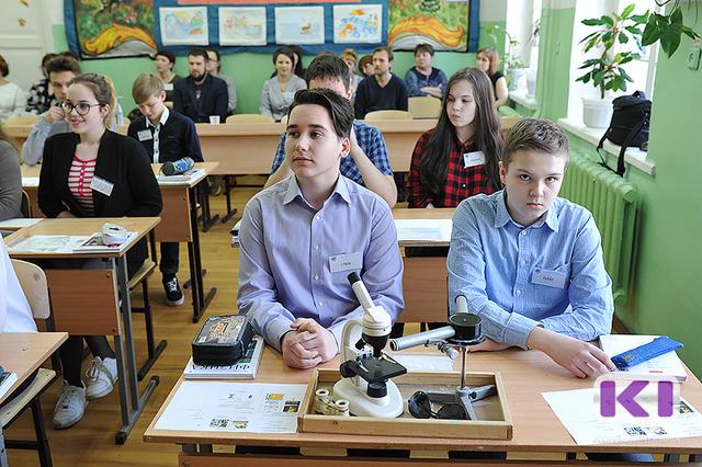 Во всероссийском конкурсе