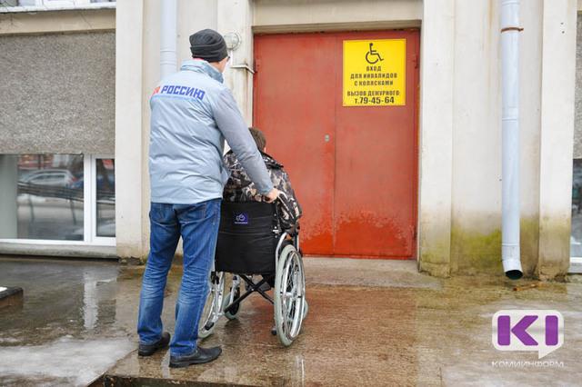 В Коми общество инвалидов соберет за круглым столом представителей НКО и власти
