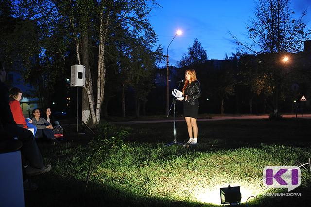 Сегодня в Сыктывкаре погаснут фонари