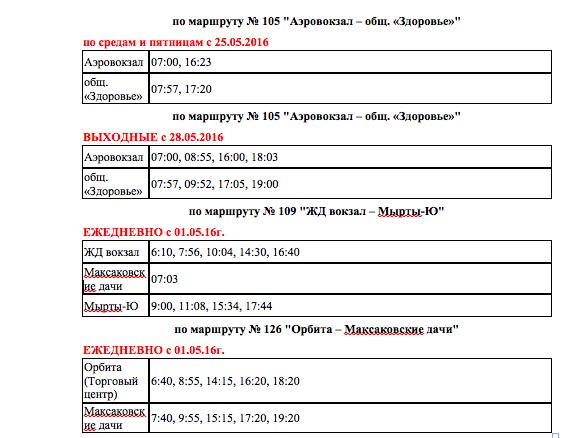 Snimok-ekrana-2016-05-31-v-19.30.45.png