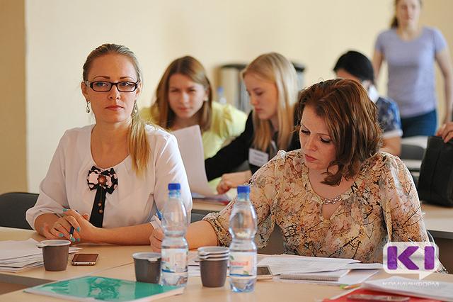 В  Коми объявлен конкурс на прохождение оплачиваемой стажировки в органах власти