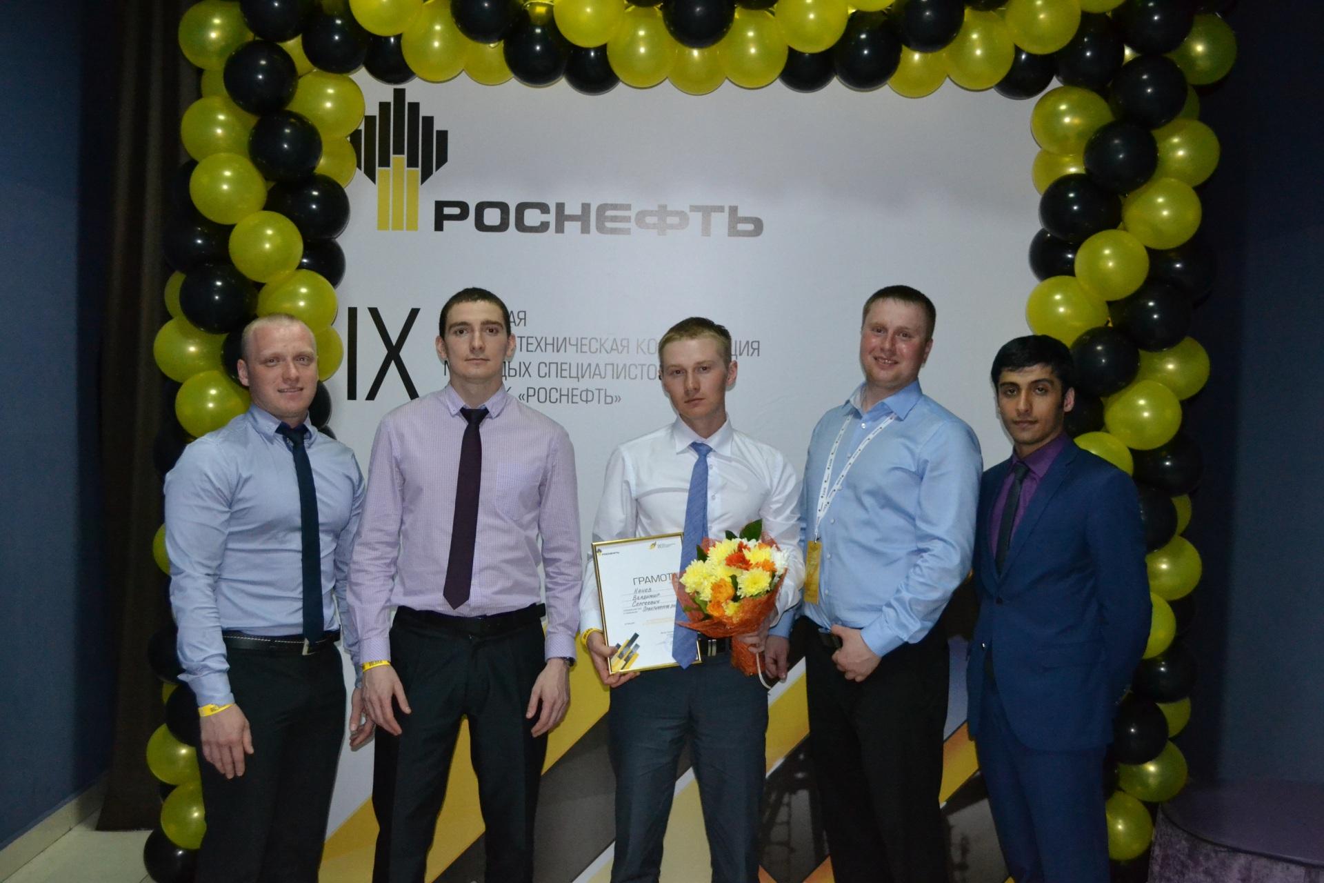Пять специалистов из Усинска представили Коми на научно-технической конференции молодых специалистов ОАО