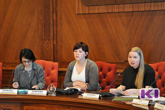 Молодежное правительство Коми займется развитием туризма и бизнеса