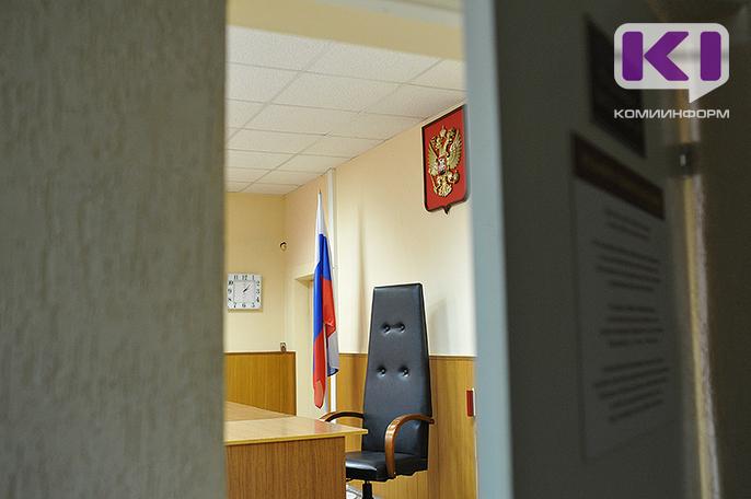 Сергею Ситникову вменяют три эпизода мошенничества в особо крупном размере