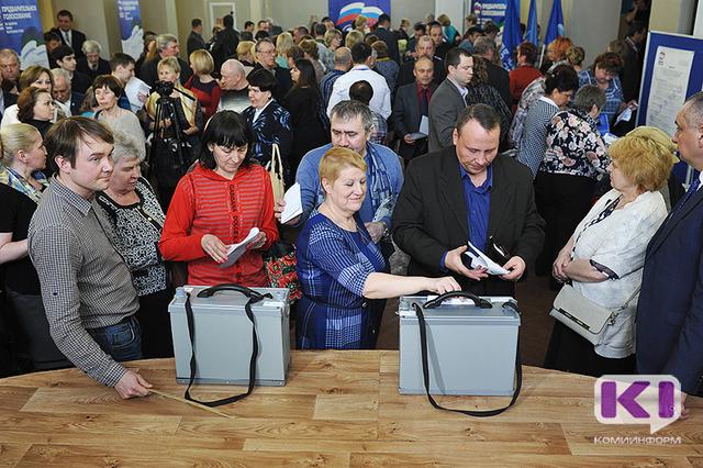 Единороссов настроили на сентябрьскую победу