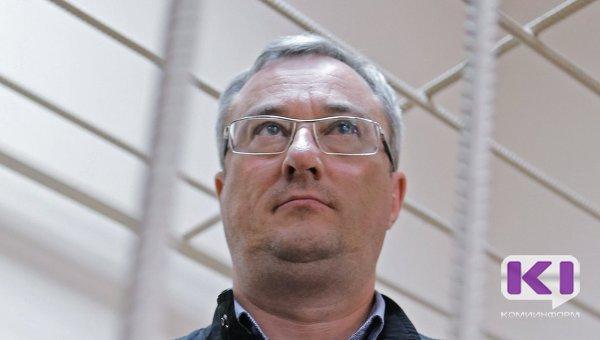 Рассмотрение жалобы защиты Вячеслава Гайзера перенесено из-за технической ошибки