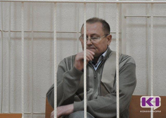 Александр Протопопов останется под стражей до 11 августа