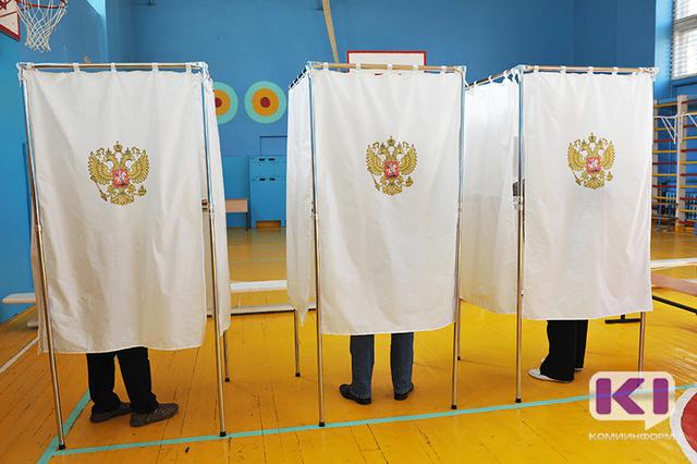 Досрочные выборы главы Коми пройдут 18 сентября