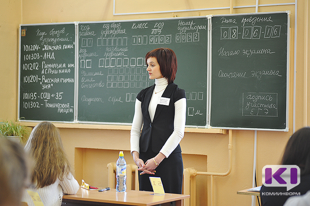 Сегодня выпускники Мурманской области сдают ЕГЭ по зарубежным  языкам устно