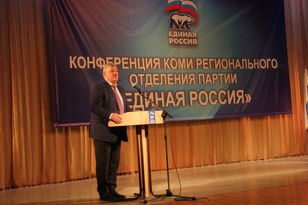 Единороссы выбрали кандидата на выборы главы Коми