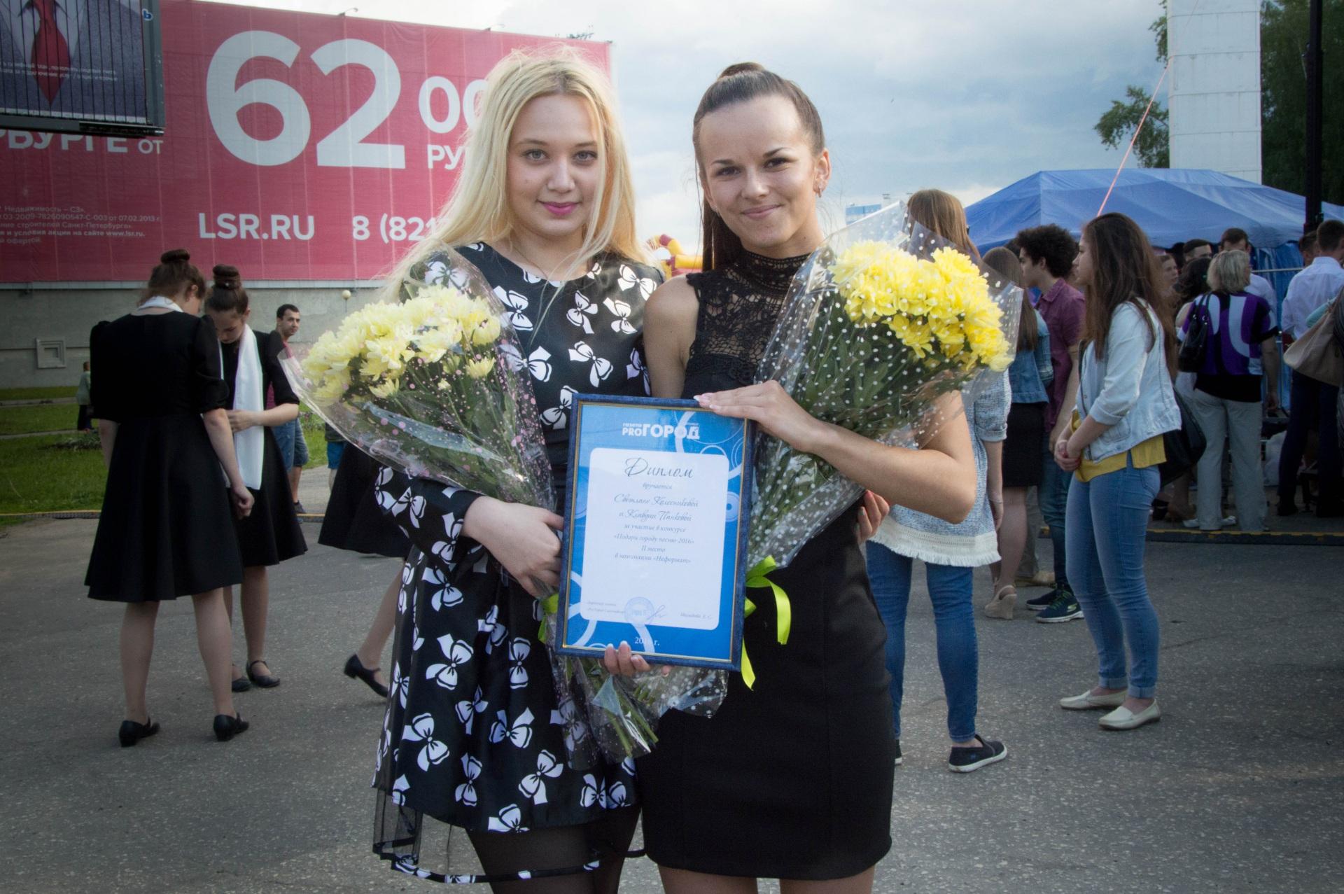 S.-Kolesnikova-i-K.-Pankova.jpg