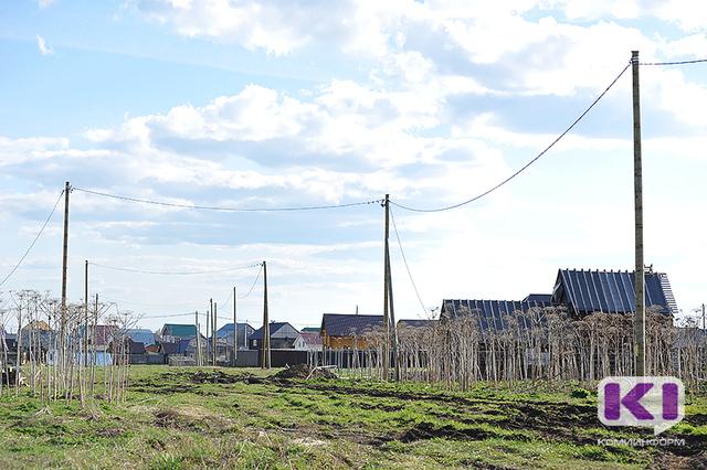 Сыктывкарцы получили участки для возведения собственных домов