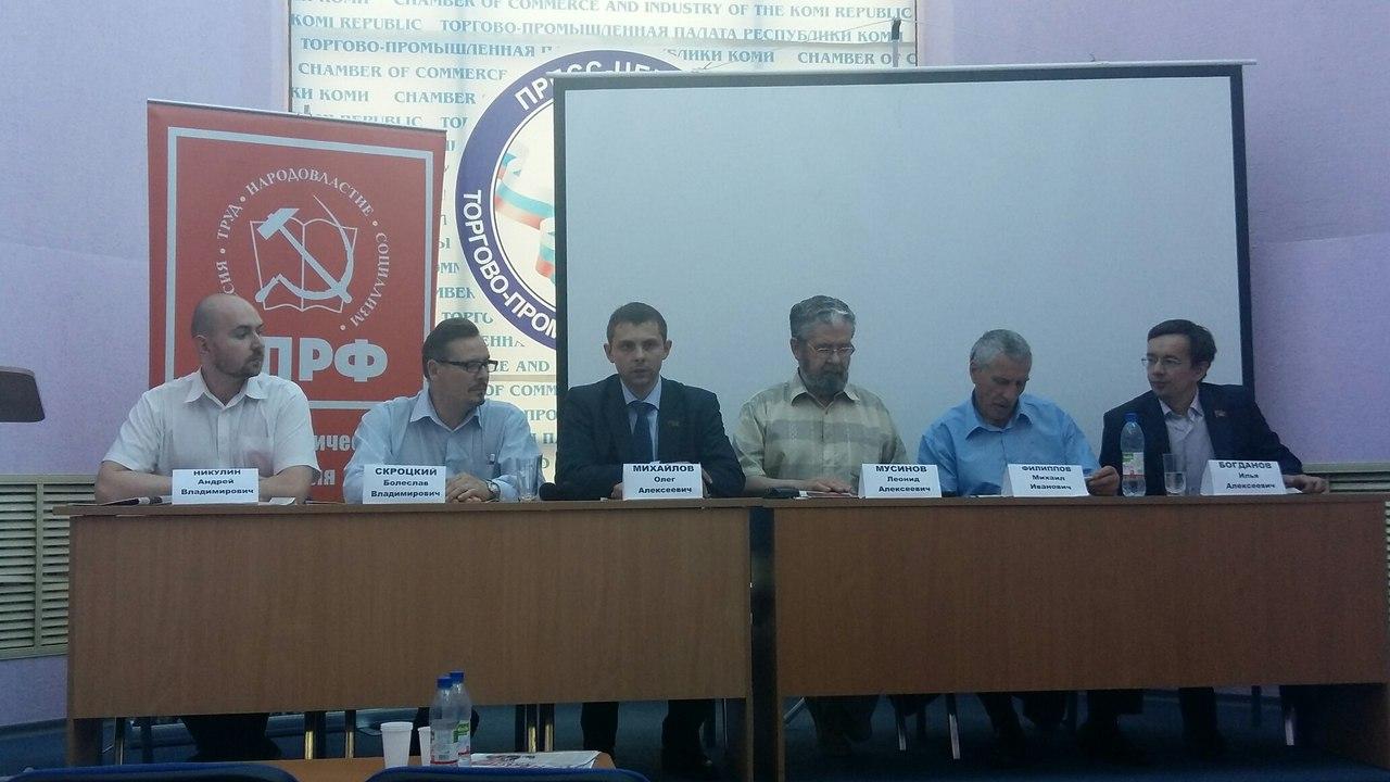 Коммунисты выдвинули своего кандидата на должность главы Коми
