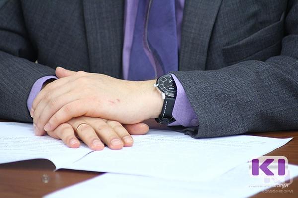 В Коми ищут стажеров-чиновников в органы власти