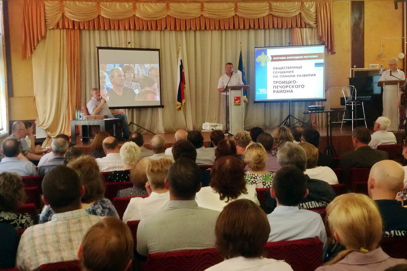 Сергей Гапликов пообщался с жителями отдаленных поселений Троицко-Печорского района
