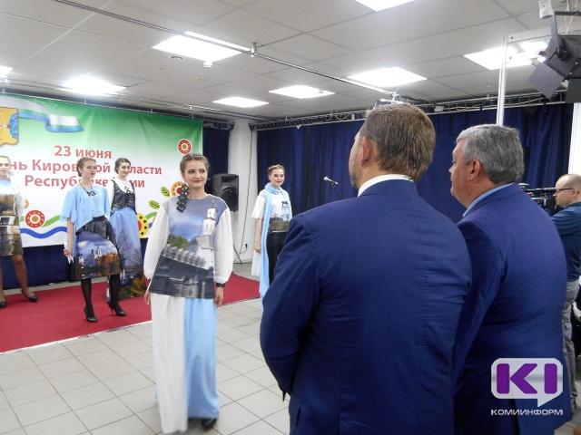 Сергей Гапликов и Никита Белых открыли в Коми выставку-ярмарку вятских товаропроизводителей