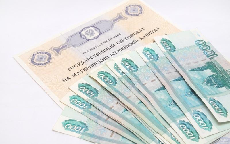 В ОПФР по Коми ожидают, что за единовременной выплатой обратятся порядка 30 тыс. обладателей маткапитала