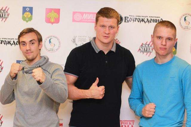 Александр Поветкин признался сыктывкарским поклонникам, что до бокса играл на баяне