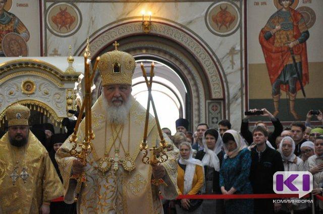В Свято-Стефановском соборе Сыктывкара совершил богослужение Патриарх Кирилл