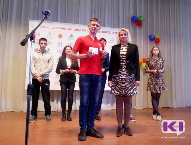 В Сыктывкарском гуманитарно-педагогическом колледже школьникам вручили золотые значки ГТО
