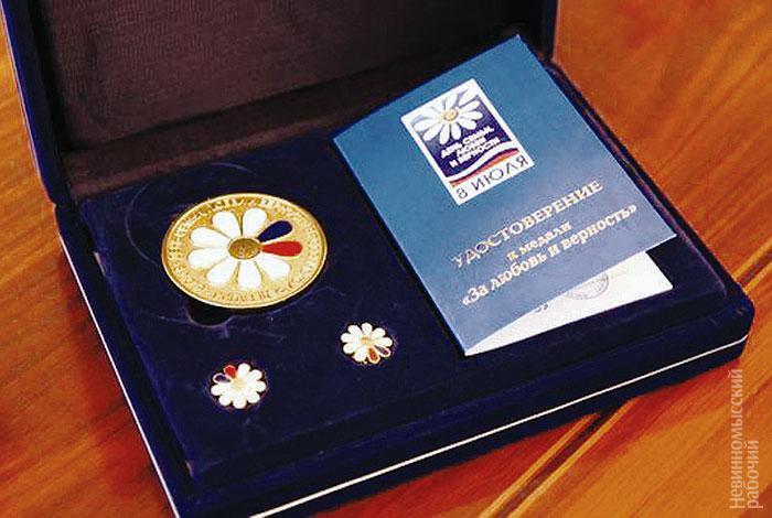 Сергей Гапликов вручил медали