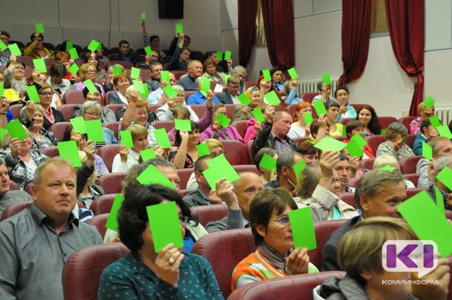 Койгородцы  поддержали план развития района до 2030 года
