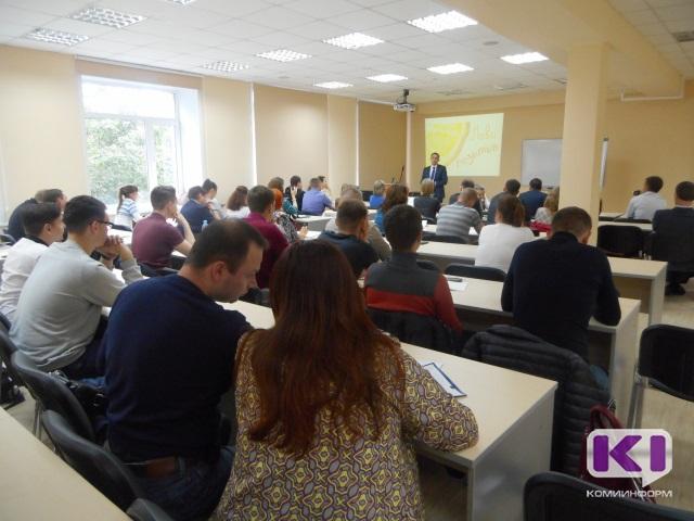 Сыктывкарские бизнесмены и общественники узнали о предпринимательской деятельности, направленной на решение социальных проблем