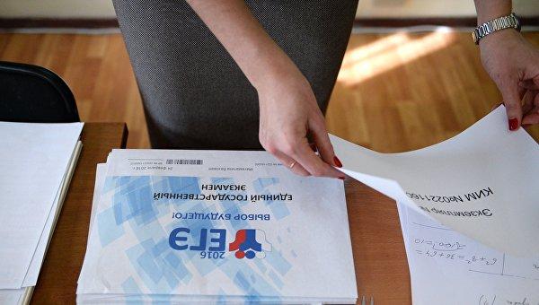 Рособрнадзор рассмотрит возможность пересдачи ЕГЭ в сентябре 2016 года