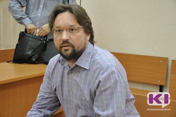 Верховный суд Коми отказал Александру Селютину установить срок для ознакомления с материалами уголовного дела