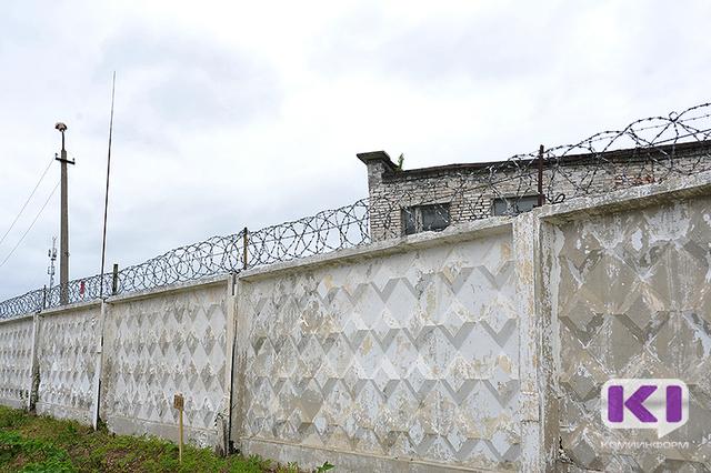 В Сыктывкаре 18-летняя девушка отправится на пять лет в колонию за сбыт наркотических средств