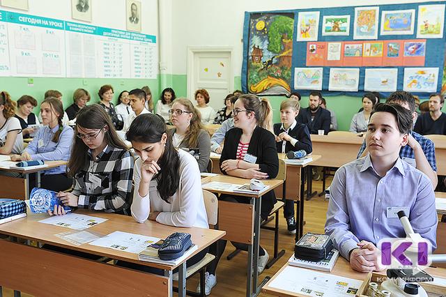 В Коми определили педагогов, которые получат по 200 тысяч рублей