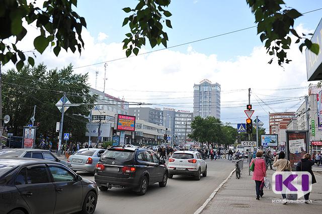 Администрация Сыктывкара презентовала сайт для горожан