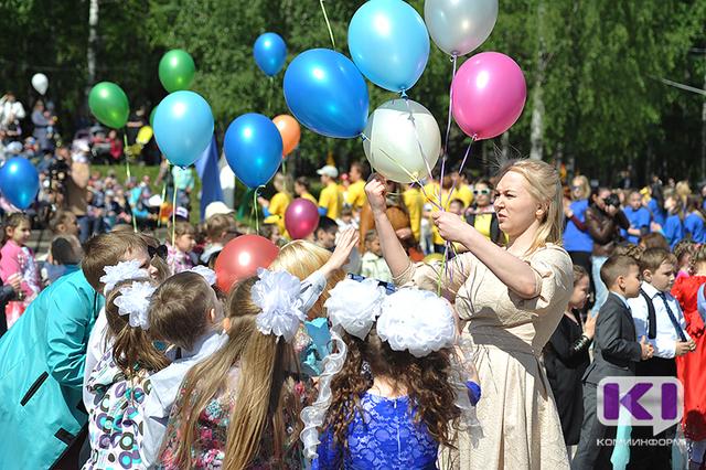 День семьи, любви и верности в Сыктывкаре: программа праздника