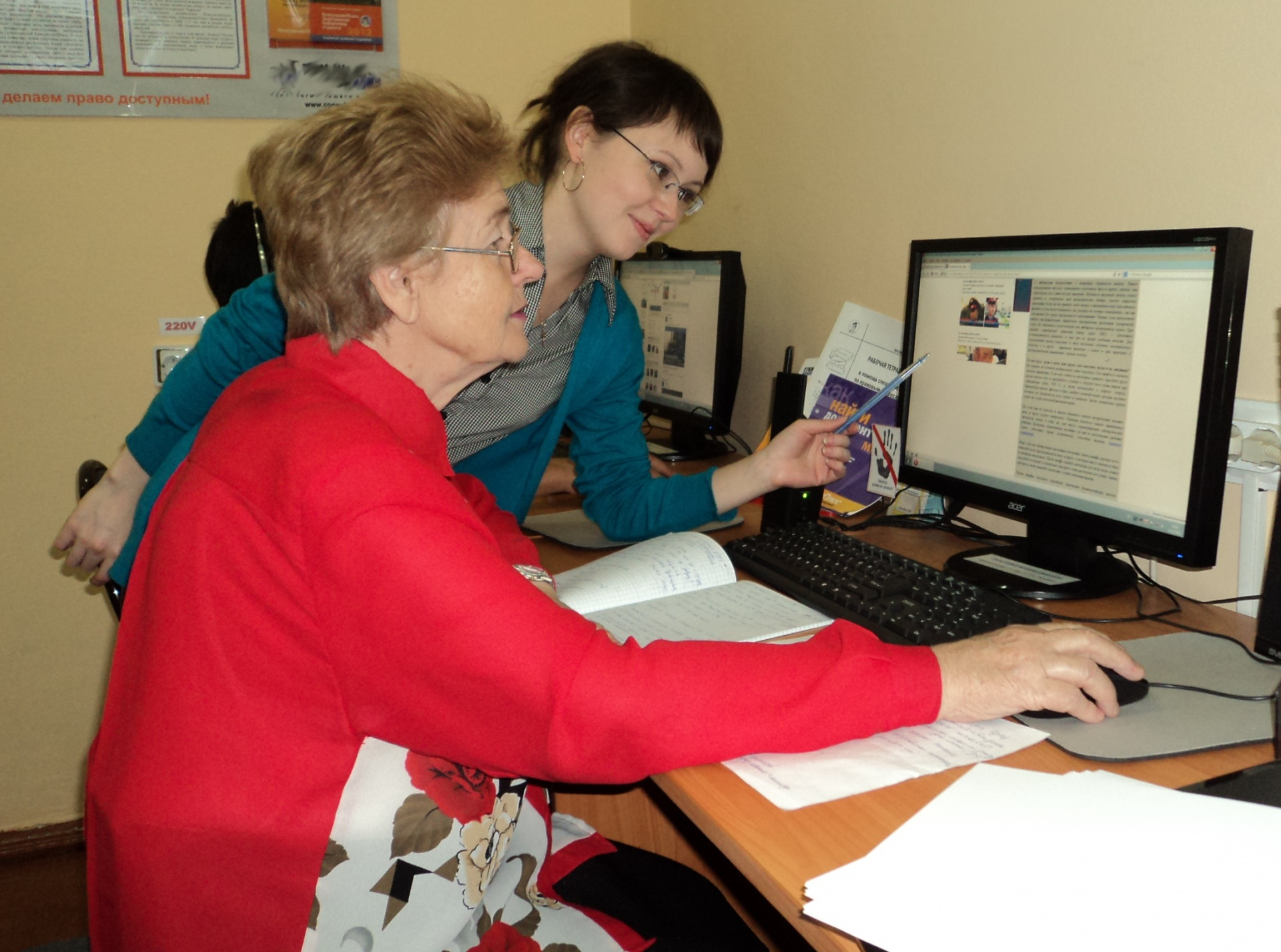 В Коми неработающих пенсионеров обучат азам компьютерной грамотности