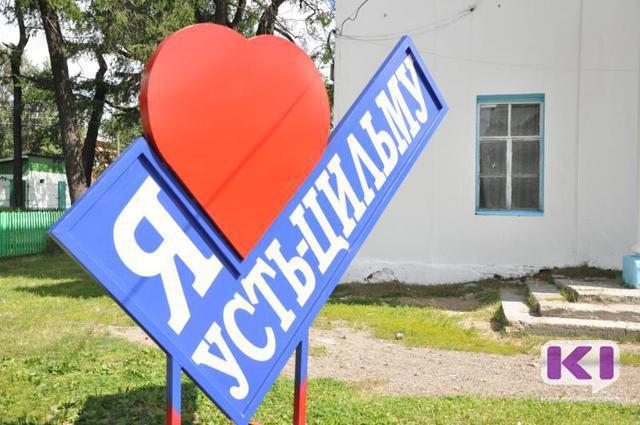 Врио главы Коми Сергей Гапликов прилетел в Усть-Цильму