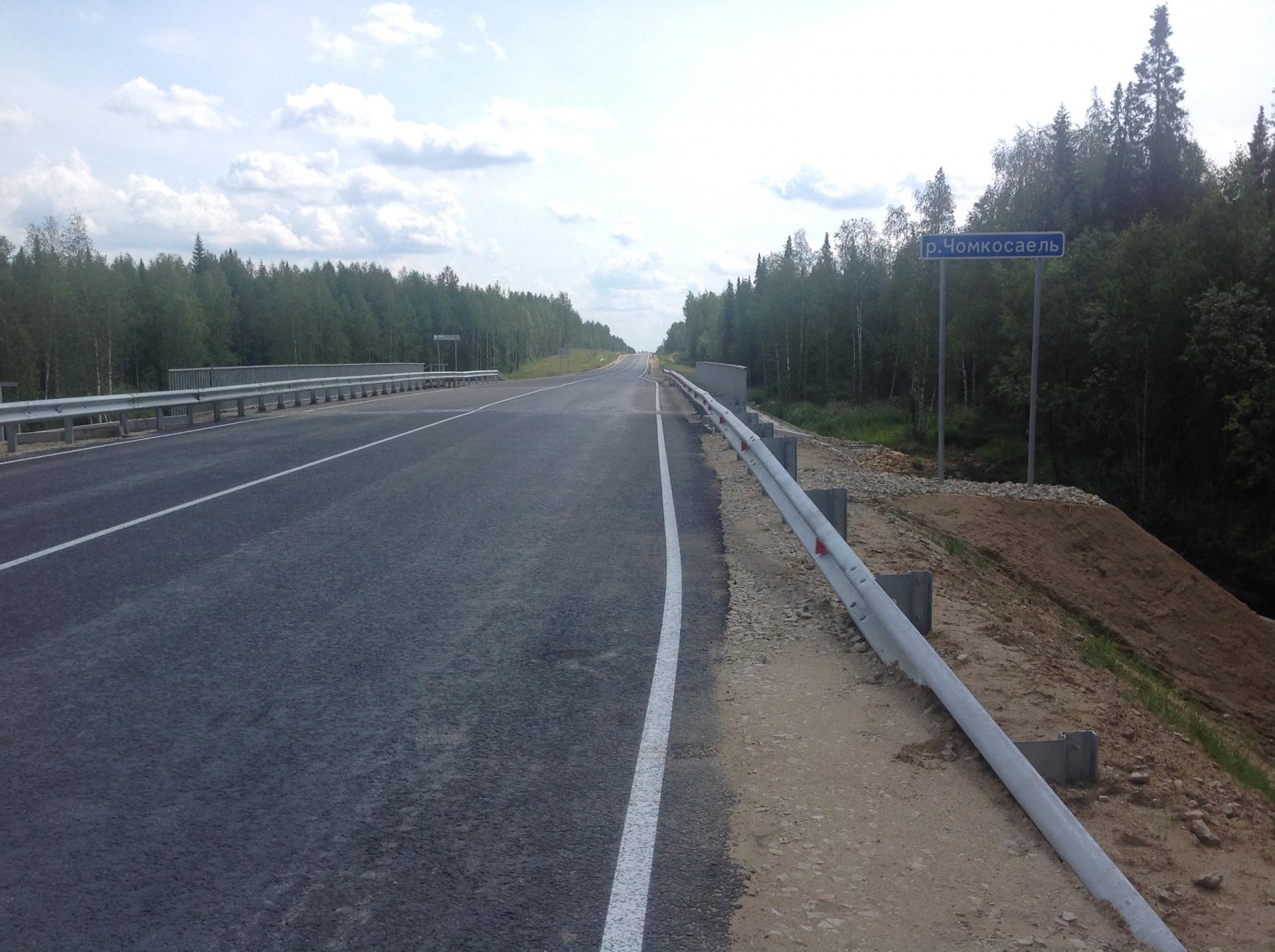 На строительство автодороги сообщением Сыктывкар  Нарьян