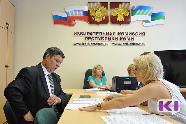 Шестым кандидатом на пост главы региона стал Иван Филипченко