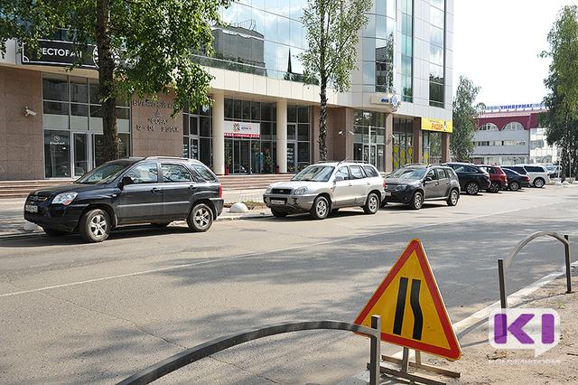 Госавтоинспекция предлагает организовать двустороннее движение у филармонии и оборудовать подземные парковкив Сыктывкаре