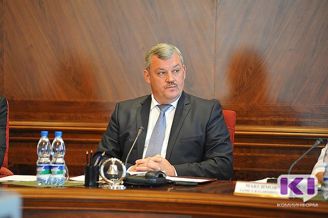 В Коми разработают механизм по подготовке проектов по капитальному строительству к конкурсным процедурам