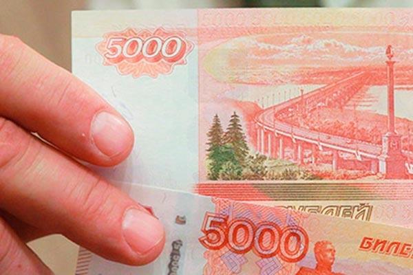 В Сыктывкаре и Ухте обнаружены поддельные 5-тысячные купюры