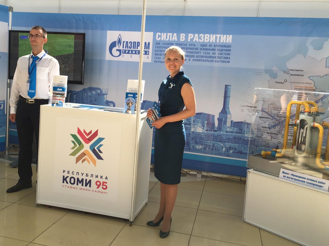 На Коми ВДНХ Александр Гайворонский рассказал Сергею Гапликову о ходе строительства газопровода