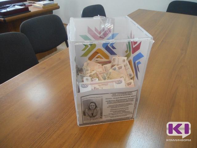 Более 46 тысяч рублей собрано во время благотворительного аукциона в помощь поэтессе Татьяне Ануфриевой