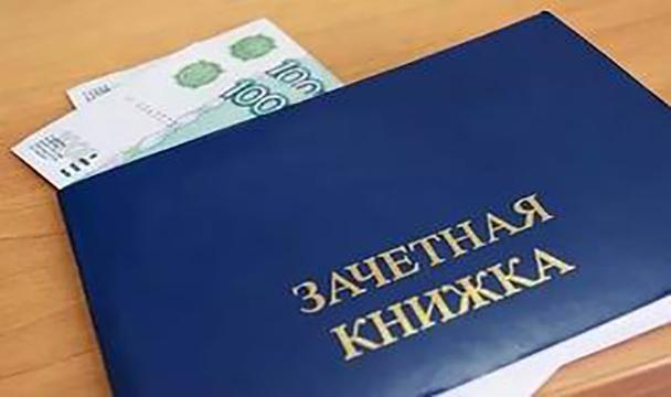 Преподаватель ухтинского вуза подозревается в получении взятки